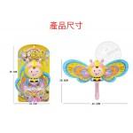 小蜜蜂魔法翅膀聲光音樂泡泡槍(附2瓶水)