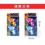 2入可愛海豚小水槍(超好壓射程遠)(ST706)