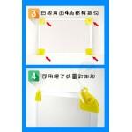 A4 直橫式兩用磁性白板(台灣筆樂)
