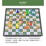 磁性蛇梯棋(益智)(CE)