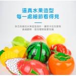 8入水果切切樂(ST)