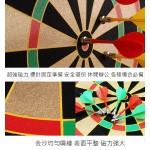 安全軟布磁性飛標靶組(多人競賽) / 飛鏢靶