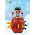 5151海盜桶(大號)(多人桌遊運氣遊戲)