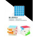 魔方格五階比賽專用魔術方塊(六色螢光版)(授權)