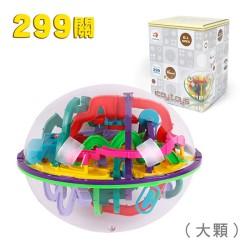 299關益智迷宮球(大顆)(挑戰耐心手眼協調性)