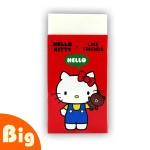 Hello Kitty 超大橡皮擦(環保無毒)(授權)