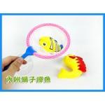 加大版5入海底動物洗澡釣釣樂+撈撈樂(668A) (無法超商取貨)