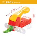 838A42 聲光快餐組+麵條製造機(附6色安全彩泥+模具) (無法超商取貨)