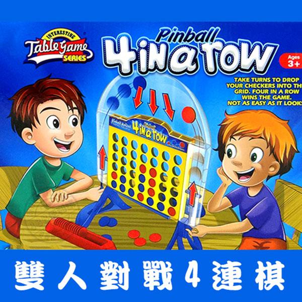 雙人對戰彈射四連棋(桌上遊戲)(03818)
