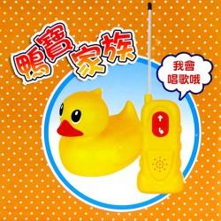 水陸兩用無線遙控黃色小鴨(防水設計)(ST安全環保ABS塑料)