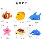 鯊魚張嘴洗澡撈撈樂(6入啾啾)(ST405)