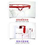 高級透明壓克力籃球板(鐵框)(家裡辦公室舒壓投籃) (無法超商取貨)