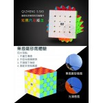 魔方格魔術方塊大禮盒(2階+3階+4階+5階+魔方秘笈)(6色炫彩版)(授權)