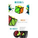 魔方格異形魔方大禮盒(金字塔+斜轉型+楓葉型+五邊型+魔方秘笈)(黑邊版)(授權)