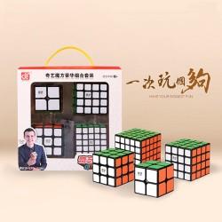 魔方格魔術方塊大禮盒(2階+3階+4階+5階+魔方秘笈)(黑邊版)(授權)