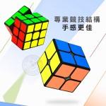 魔域魔術方塊禮盒組(2階+3階)(黑邊版)(授權)