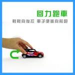1:32 Mini 合金迴力車模型(車門可開)
