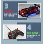1:16 AJ11無線遙控賽車(顏色隨機)