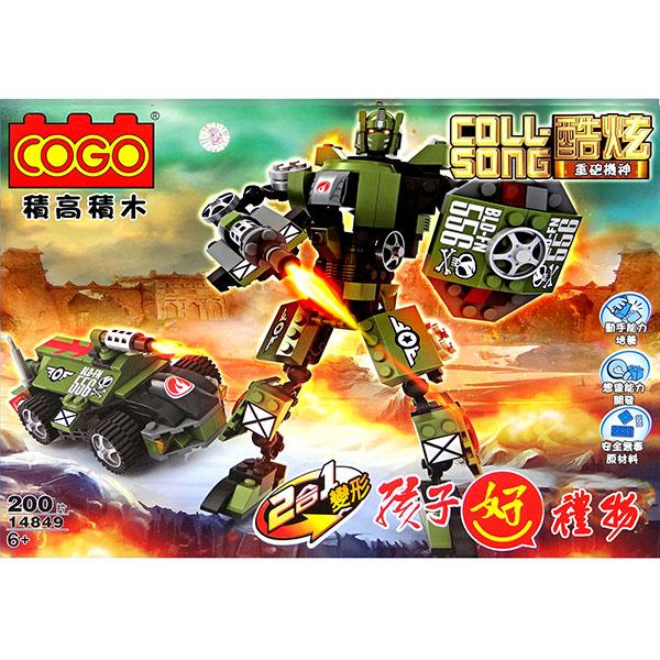 【COGO積木】重砲機神2變形機器人(200PCS)(14849)