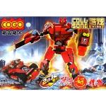 【COGO積木】烈火戰魂2變形機器人(191PCS)(14850)