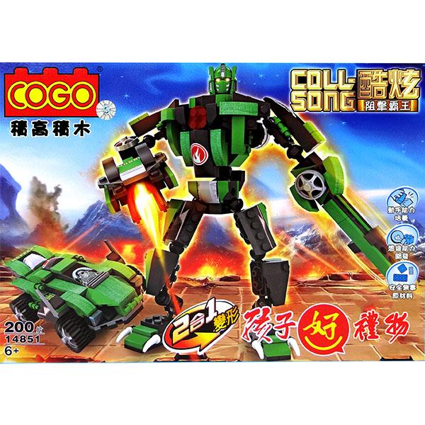 【COGO積木】阻擊霸王2變形機器人(200PCS)(14851)