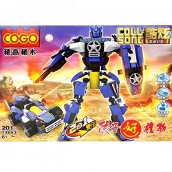 【COGO積木】極速幻影2變形機器人(201PCS)(14853)
