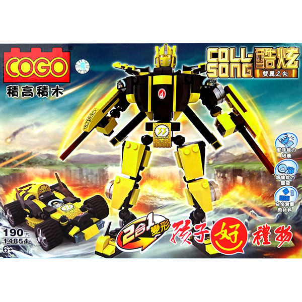 【COGO積木】雙翼之矢2變形機器人(190PCS)(14854)