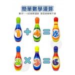 兒童安全保齡球(實心PU發泡安全無毒軟材質)(1球+6瓶)