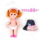 韓版妮妮娃娃(眼睛會動)(帽子換裝版)(2套衣服)(ST)(251001)