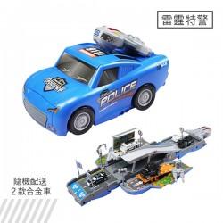 聲光變形大台藍色警察跑車(打開變彈射軌道收起變大跑車)(6015B)