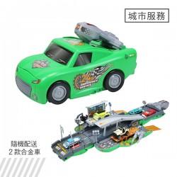 聲光變形大台綠色工程跑車(打開變彈射軌道收起變大跑車)(6015C)