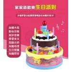 繽紛音樂生日蛋糕(紅外線遙控)(兒歌/古詩/英文/燈光)(1131)