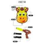 小鹿背包水槍(輕巧型適合幼稚園)(加壓出水射程遠)