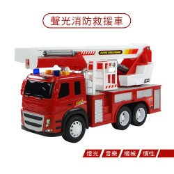 1:12 大台聲光消防高空救援車(慣性前進)(11889)