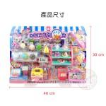 迷你冰淇淋蛋糕專賣店家家酒(929D)