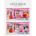 019B公主娃娃時裝秀套裝組(東方臉型)(7件衣服+鞋子配件)(ST) (無法超商取貨)
