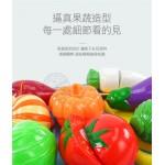 8入蔬菜切切樂(附大盤子+刀叉)(玉米版)(安全漆ST903C)