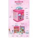 斯米蘭娃娃保險箱娃娃屋家家酒(519C) (無法超商取貨)