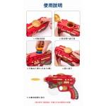 連發式飛碟槍(附8發子彈)(648)