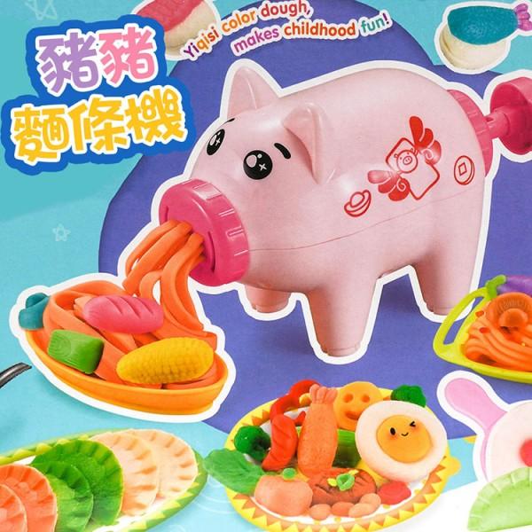 68187小豬美食製造機彩泥組(附5色ST安全彩泥+模具)