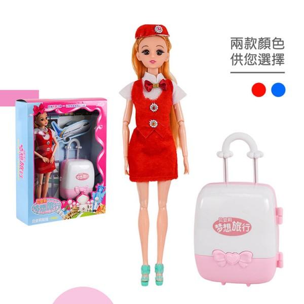 Beianli 空姐去旅行娃娃組(手腳關節可動)(058)