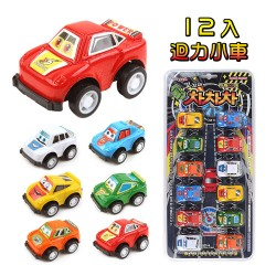 12入Q版小迴力車
