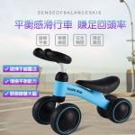 Q3幼兒三角學步車(滑步車)(重量輕好攜帶) (無法超商取貨)