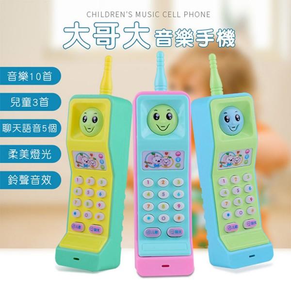 兒童復古音樂手機(有按鍵聲+豐富音樂)