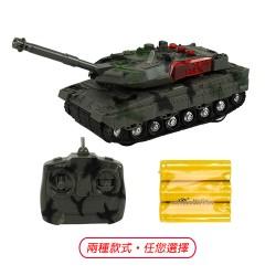 1:32 全配充電式聲光無線遙控坦克車(3834-5-6)