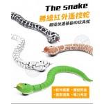 紅外線遙控仿真嚇人動物(青竹絲/響尾蛇/蜈蚣)(授權)