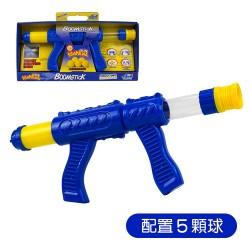 安全軟球空氣槍(附15顆球)(100%安全打到不會痛)
