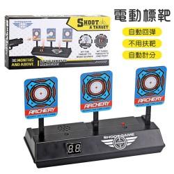 聲光電子標靶計分台(自動歸位)(適合吸盤槍/軟彈槍/空氣槍/水彈槍)