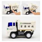 台灣資源回收車仿真模型(小台)(摩輪推動)(ST08)