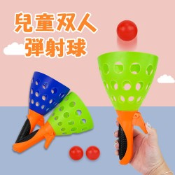 雙人彈力球槍(2支槍2顆球)(互接傳球)(訓練手眼協調)(CE)